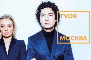 Tele2 вновь поддержит ежегодный медиапроект «TVоя Москва»
