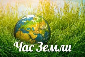 В Петербурге отключат электричество в «Час Земли»