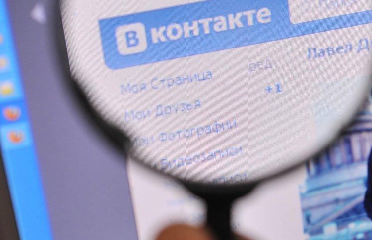 Mail.Ru сдает пользователей из ВК и «Одноклассников» банкам