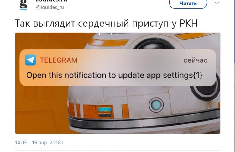 Сегодня ночью Telegram выпустил обновление и работает без proxy