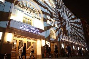 В Электротеатре Станиславский пройдет двухчасовой концерт-импровизация