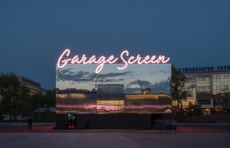 Музей «Гараж» открывает летний кинотеатр