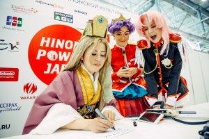 Японский винегрет: как проходил фестиваль Японии в Москве