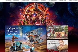 Маркет назвал самые популярные товары с персонажами комиксов Marvel