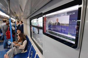 «Москва 24»: теперь в метро