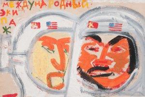 Выставка «Космос. Истории людей»