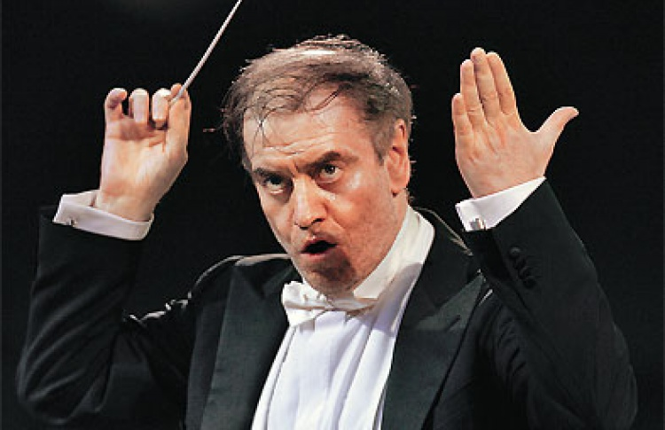 Объединенный Российский симфонический оркестр