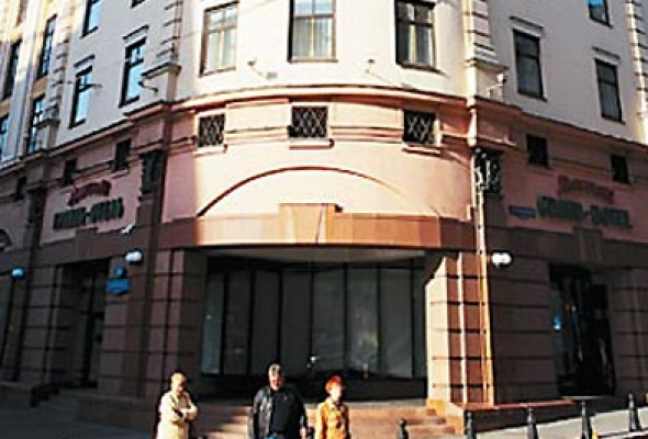 Марриотт Гранд Отель - Фото №0