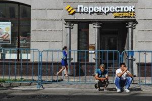 В Москве закроются магазины «Перекресток Экспресс»