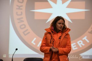 Екатерина Будяковская / «Лиза Алерт»: не ты ищешь родителей, а родители ищут тебя