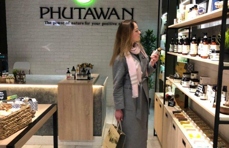 Магазин Phutawan