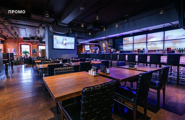 8 ресторанов, где можно смотреть Чемпионат мира по футболу