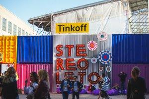 В Петербурге в семнадцатый раз прошел фестиваль Tinkoff STEREOLETO