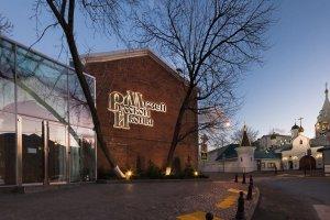 Отличные московские музеи, если «главные» вам наскучили: часть 3