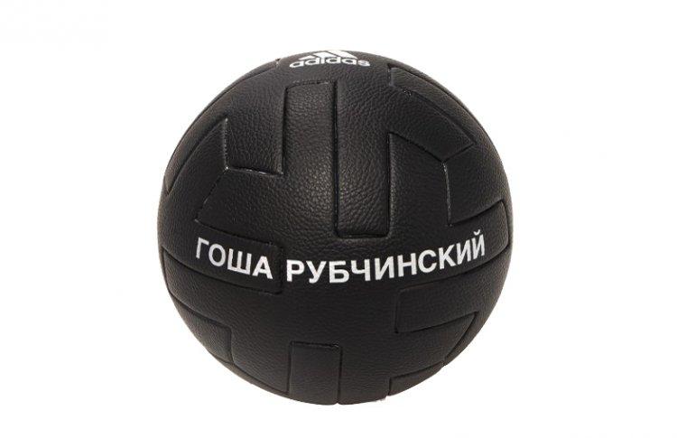 Мяч, коллаборация adidas Football и Гоша Рубчинский