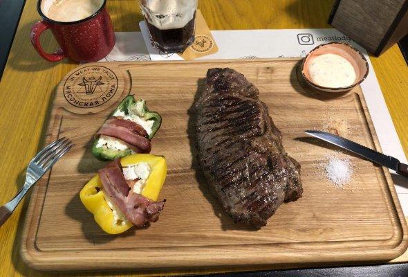 Ресторан «Мясонская ложа» - Фото №1
