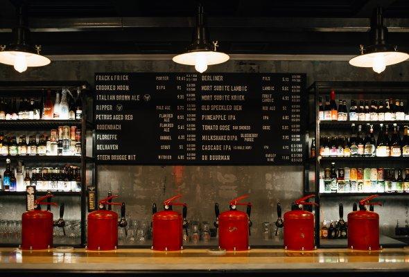 Lestr Bar - Фото №0