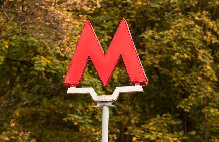 В Москве заменят буквы «М» на всех станциях метро