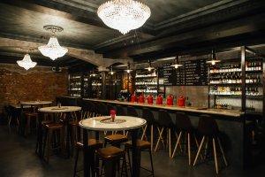 Что нового у Lestr Bar