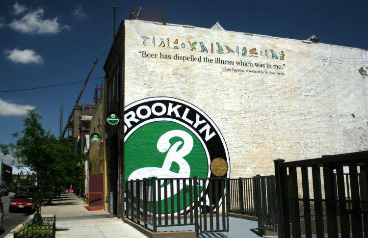 Brooklyn Brewery ищет лицо своего пивного бренда среди москвичей