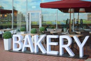 «Британские пекарни» в ТРЦ «Жемчужная Плаза»