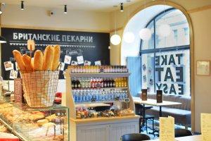 «Британские пекарни» на ул. Восстания