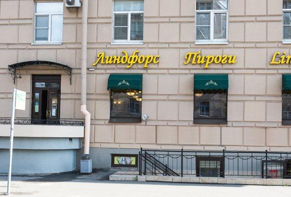Пироговая «Линдфорс» на Новочеркасском проспекте - Фото №2