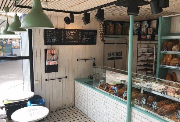 Пекарня «Нарезной bread & coffee shop» - Фото №1