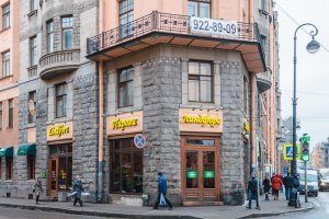Пироговая «Линдфорс» на Каменноостровском проспекте
