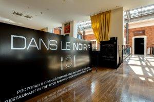 Dans Le Noir?: светлая история самого темного ресторана