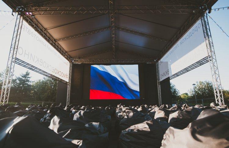 В последний месяц лета в городе откроется 30 летних кинотеатров