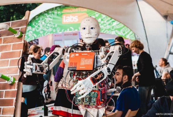 Geek Picnic расскажет о будущем человека и человечества  - Фото №1