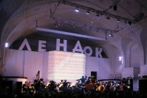 «Лендок» возобновил концерты