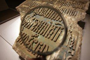 В Москве откроется выставка столичных находок археологов