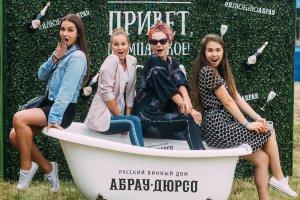 В Петербурге состоялся винный фестиваль под открытым небом «Пикник Абрау»