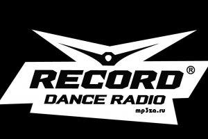 Радио «Рекорд» отметило свой 23-й день рождения