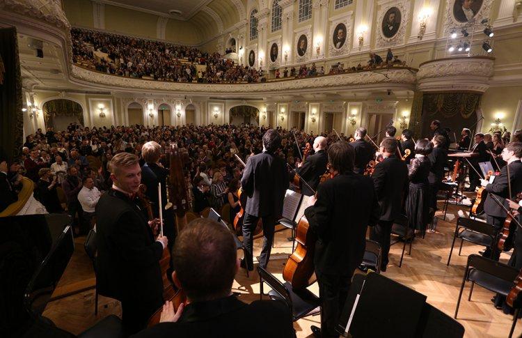 Концерт «Берлиоз. Франк. Форе. Равель»