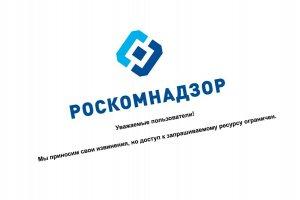 Роскомнадзор собирается блокировать «Яндекс»