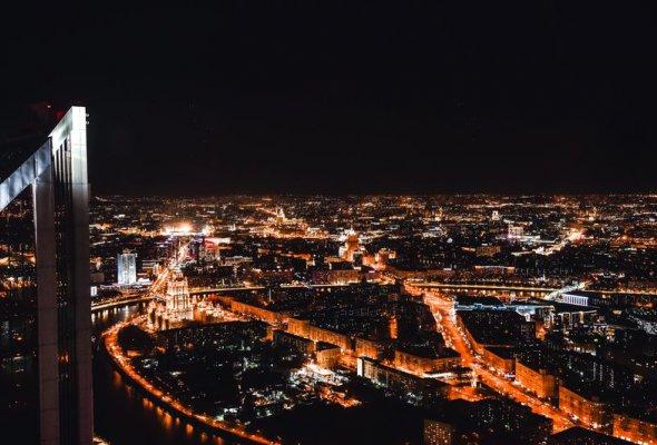 Смотровая площадка Panorama360 - Фото №1
