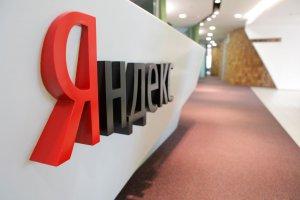 «Яндекс» напомнил государству, что он поисковик