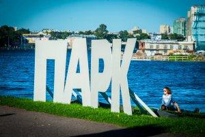 «Литература. Музыка. Парк» соберет в ЦПКиО любителей джаза, фолка и классической музыки