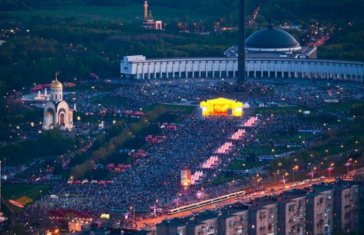 День города на  Поклонной горе