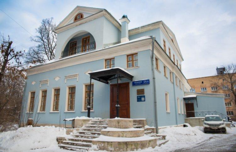 Музей русского искусства