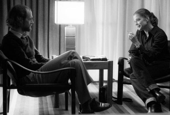 Три дня с Роми Шнайдер - Фото №0