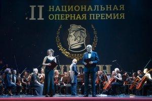 III Национальная оперная премия «Онегин» состоится в Петербурге