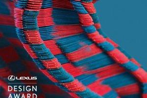 Жюри мирового уровня выберет лучшего на конкурсе Lexus design award 2019