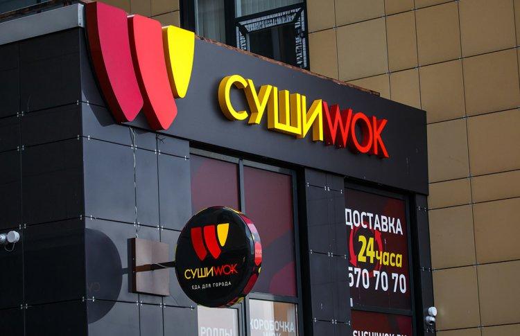 Росопотребнадзор закрыл «Суши Wok» во избежание отравлений