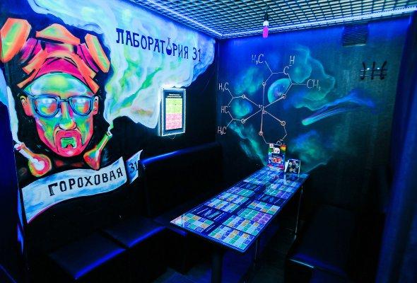 Бар «Лаборатория 31» на Гороховой   - Фото №0