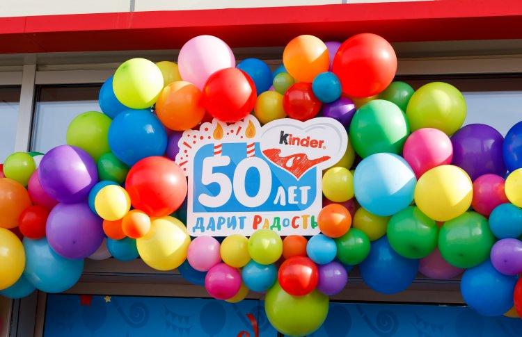 В 2018 году бренд Kinder® отмечает свое 50-летие по всему миру.