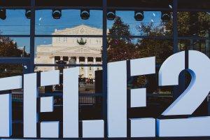 Четыре приметы Tele2. Как один оператор позаботился о сотнях тысяч москвичей